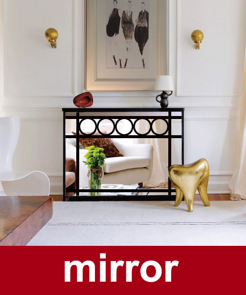 radiator-covers-with-mirrors